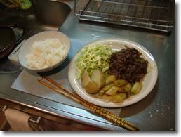 050423_dinner