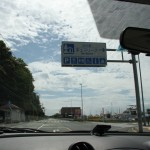 201105-12_kyushu_014